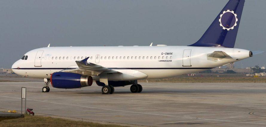 Location jet privé A319 CORPORATE JET
