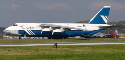 Location avion cargo Antonov An-124